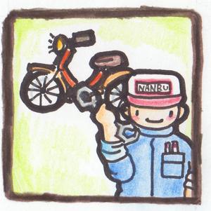 メンテナンス | 江別の自転車 ...