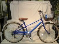 北日本サイクル フリーセント